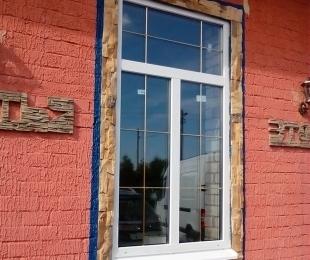 Пластиковые окна в частном доме. Плещеницы. №9-2